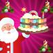 Christmas Recipes by Appally