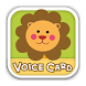 Voice Learning Card - Animals by hkTec