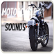HD Motorcycle Sounds by Tribal Temple Dev