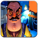 New Pro Cheat For Hello Neighbor Alpha 4 by AppOufk
