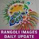 Rangoli Designs Images New App by Durga prasad