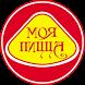 Моя Пицца - доставка в Орле by ru-beacon