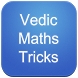 Indian Vedic Maths Tricks in Hindi
