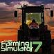 New FARMING SIMULATOR 17 trick by Malibu Dev