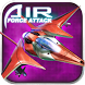 Ace Air Force - Galaxy Attack by IslandBlue