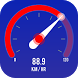 GPS Speedometer Offline by Advance Technology Apps