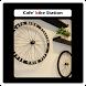 카페바이크스테이션(Cafe Bike Station) by eskosolution
