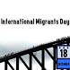 Migrants Day Wallpapers