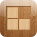 Slide Puzzle by Wood Games