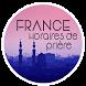 Horaires de prière en France by تطبيقات إسلامية