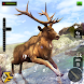 Sniper Hunter Survival FPS: Animal Hunting Games by The Game Feast