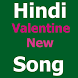 Valentine Song Hindi by BD.apps.world