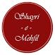 Shayri-E-Mehfil by Pankaj Swami