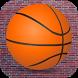 Basketball Hoop Star by Biostorm Entertainment