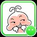 Stickey Happy Monkey by Awesapp Limited