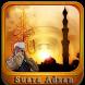 Suara Adzan Mekah dan Madinah by Silalahi App
