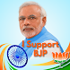 I Support BJP - BJP DP Maker with Narendra Modi