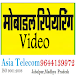 Mobile Repairing Video by Devratn Agrawal