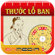 Thuoc lo ban La ban Phong thuy by BHMEDIA