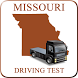 Missouri CDL Driving Test by AOTS Inc