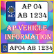 AP Vehicle Information by HighLight Apps