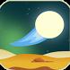 Dune -Ball Jump by Official Doumz
