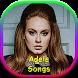 Adele Songs by Nimble Rain Company