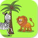 Jungle - Animal Sounds by Babalonia Studios