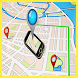 Mobile GPS Location Tracker by VNRapp Creations