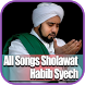 All Songs Sholawat Habib Syech by Global Relax Fun