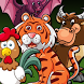 Memory Game For Kids: Animals by Fun Enzed