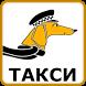 Заказ такси в Москве by TimeiT