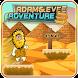 adam run adventure by sarah aboukad