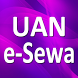 UAN Member e-Sewa by EPF Office