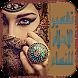 تفسير الأحلام للنساء by Baghdadi Apps