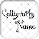 My Name in Calligraphy by Hot Speed Apps