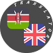 Swahili - English Translator by Hypertonic Apps
