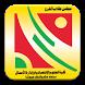 مجلس الإدارة by Mahmoud Hashim