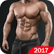 Home Workouts Fitness and Bodybuilding challenge by Smart Solution Group