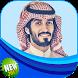 شيلات راجح الحارثي بدون نت by SheelatRix
