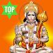 Hanuman Chalisa in Telugu by Gayatri Mantra