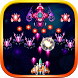 Galaxy Shooter :Space Invaders
