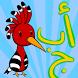 Hodhod's Arabic Alphabet by Naganof LLC