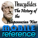 Peloponnesian War History by MobileReference
