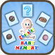 Baby Memory Chocolat by Tiendaitunes.com