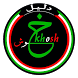 دليل خوش by Khosh