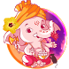 Shree Ganesh Live Wallpaper by android themes & Live wallpapers