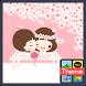 노랑박스 단바리꽃그늘 카카오톡 테마 by iConnect