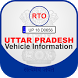 Vahaan Jaankari - Uttar Pradesh by ONMYCLICK INFO SERVICES PRIVATE LIMITED