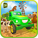 Transport Truck Driver: Animal by MAS 3D STUDIO - Racing and Climbing Games